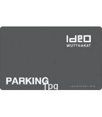 บัตรคีย์การ์ด บัตร Proximity card