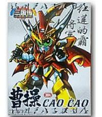 โมเดลกันดั้ม สามก๊ก SD โจโฉ Cao Cao