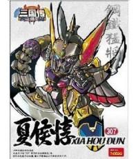โมเดลกันดั้ม สามก๊ก SD แฮหัวตุ้น Xia Hou Dun