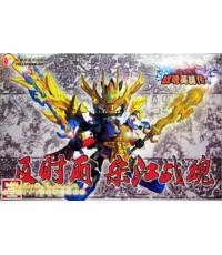 โมเดลกันดัมสามก๊ก SD Gundam พระเจ้าเล่าปี่เกราะมังกร