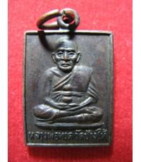 เหรียญกระโดดบาตร ปี 30 (บล๊อคนิยม) หลวงปู่ดู่ วัดสะแก
