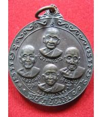 เหรียญพระสุปฏิปันโน หลวงพ่อฤาษีลิงดำ(พระเดชพระคุณหลวงพ่อพระราชพรหมยาน) วัดท่าซุง
