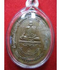 เหรียญรุ่นแรก ปี13 เนื้อทองแดง หลวงปู่ชื้น วัดญาณเสน