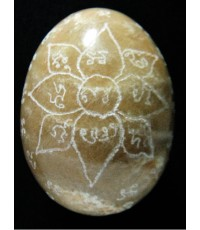 ไข่หินมหาลาภ หลวงพ่อสนิท วัดลำบัวลอย