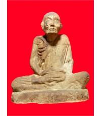 พระบูชา พิมพ์รูปเหมือนหลวงปู่ลู สานวิริโย หลวงปู่ดู่ วัดสะแก