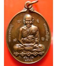 เหรียญรวมใจใจรวม ปี40 หลวงตาม้า (2)