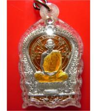 เหรียญนั่งพาน รุ่นทูลเกล้า เนื้อเงินลงยาสีแดง ปี๓๗ เลี่ยมกันน้ำ หลวงพ่อพุธ วัดป่าสาลวัน