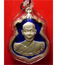 เหรียญฉลองอายุ ๗๓ ปี เนื้อเงินลงยาสีน้ำเงิน เลี่ยมกันน้ำ หลวงพ่อพุธ วัดป่าสาลวัน