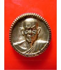 เหรียญกลม เนื้อเงิน รุ่นตั้งมูลนิธิ หลวงพ่อพุธ วัดป่าสาลวัน
