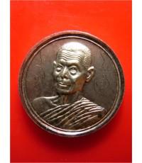 เหรียญกลม เนื้อเงิน วิสาขบูชา ปี38 มีจาร หลวงพ่อพุธ ฐานิโย วัดป่าสาลวิน