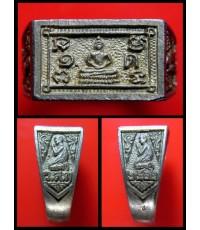 แหวนพระพุทธ ปี22 เนื้อเงิน หลวงปู่ดู่ วัดสะแก