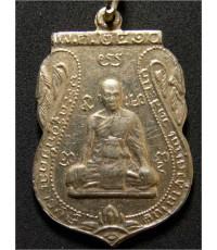 เหรียญเสมาหลวงปู่ใหญ่  ปี10 หลวงปู่ดู่ วัสะแก