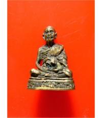 รูปหล่อลอยองค์พระโบราณคณิสสร (หลวงปู่ใหญ่)โลหะทองเหลือง ปี25 หลวงปู่ดู่ วัดสะแก