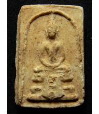 พระสมเด็จรุ่นแรก ปี 2492-2493 หลวงปู่ดู่ วัดสะแก