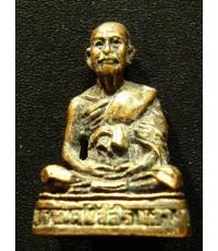 รูปหล่อลอยองค์พระโบราณคณิสสร โลหะทองเหลือง ปี25 (องค์ที่ 1)