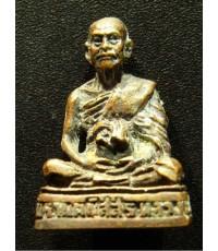 รูปหล่อลอยองค์พระโบราณคณิสสร โลหะทองเหลือง ปี25 (องค์ที่ 6)