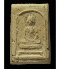 พระสมเด็จ รุ่นแรก พิมพ์เล็ก ฐานบัว ปี2492, 2493 หลวงปู่ดู่ วัดสะแก (3)
