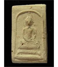 พระสมเด็จ รุ่นแรก พิมพ์เล็ก ฐานบัว ปี2492, 2493 หลวงปู่ดู่ วัดสะแก (4)