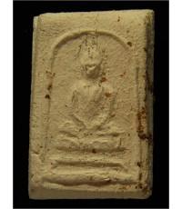 พระสมเด็จ รุ่นแรก พิมพ์เล็ก ฐานบัว ปี2492, 2493 หลวงปู่ดู่ วัดสะแก (6)