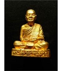 รูปหล่อหลวงพ่อสนิท เสาร์5 ปี36 เนื้อทองเหลือง