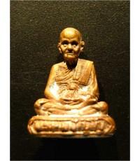 รูปหล่อวิเชียรปี30 หลวงปู่ดู่วัดสะแก(2)