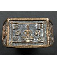 แหวนพระพุทธสี่เหลี่ยมโลหะผสมปี22 หลวงปู่ดู่วัดสะแก