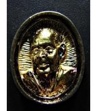 เหรียญรุ่นเสาร์5มหาเศรษฐี100ปี หลวงปู่บุดดาถาวโร