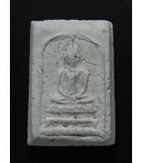 พระสมเด็จรุ่นแรกพิมพ์เล็กฐานบัวปี2492-93 หลวงปู่ดู่วัดสะแก(3)