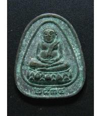 พระสังกัจจายน์ ปี34 หลวงปู่พุทธะอิสระ(3)