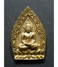 เหรียญเจ้าสัวบุดดา 100ปี (2)