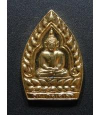เหรียญ1ศตวรรษ รุ่นพิเศษ หลวงปู่บุดดา(2)