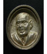 เหรียญเสาร์5 มหามงคลทอง หลวงปู่บุดดา