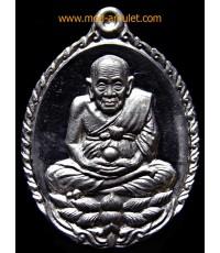 เหรียญหลวงปู่ทวดเปิดโลก ตะกั่ว สวยมาก หลวงปู่ดู่