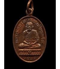 เหรียญหลวงปู่ทวดปี28 หลวงปู่ดู่วัดสะแก(2)