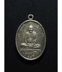 เหรียญพรหมปัญโญ84ปี ปี31เนื้ออัลปาก้า หลวงปู่ดู่ วัดสะแก