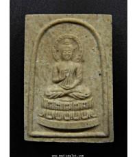 พระสมเด็จ พิมพ์พระทานพร ปี29 หลวงปู่ดู่ วัดสะแก (1)