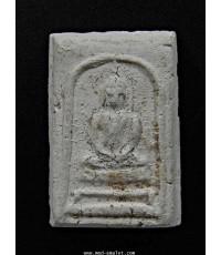 พระสมเด็จรุ่นแรกพิมพ์เล็กฐานบัวปี2492-93 หลวงปู่ดู่วัดสะแก (1)