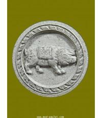 ปรอทนักษัตร ปีกุล (เนื้อพิเศษ) เนื้อทองคำดำ หลวงปู่ละมัย