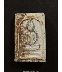 พระสมเด็จรุ่นแรกพิมพ์เล็กฐานบัว ปี2492-93 หลวงปู่ดู่ วัดสะแก (8)