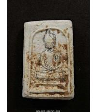 พระสมเด็จรุ่นแรกพิมพ์เล็กฐานบัว ปี2492-93 หลวงปู่ดู่ วัดสะแก (10)
