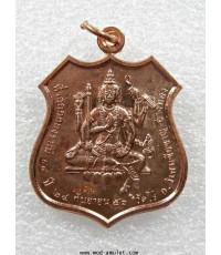 เหรียญพระพรหมหลังหลวงปู่ผาด วัดไร่ (1)