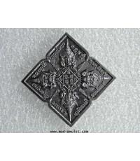 เหรียญรัศมีพรหม รุ่นแรก หลวงพ่ออุดม (๑๘๐)