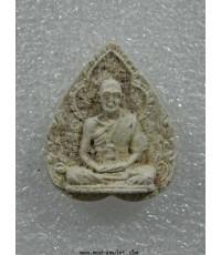 พระผงใบโพธิ์เกศา มหาลาภ ปี19 หลวงปู่สี วัดเขาถ้ำบุญนาค (9)
