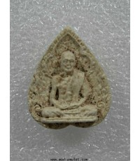 พระผงใบโพธิ์เกศา มหาลาภ ปี19 หลวงปู่สี วัดเขาถ้ำบุญนาค (12)