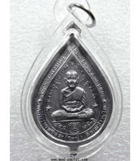 เหรียญปั๊มที่ระลึกฉลองสมณศักดิ์หลวงปู่ใหญ่ ปี2516 เนื้อตะกั่ว หลวงปู่ดู่ วัดสะแก