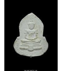 พระพุทธมหามณีรัตนปฏิมากร(แก้วมรกต) เนื้อผงพุทธคุณผสมปูน หลวงปู่ดู่ วัดสะแก (1)