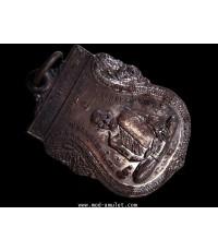 เหรียญญาท่านสวน รุ่นแก้วสารพัดนึก ปี46 (1)