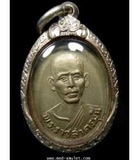 เหรียญพระราชสาครมุนี (หลวงปู่แก้ว วัดช่องลม สมุทรสาคร) Lp Kaew