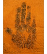 ผ้าประทับรอยมือ หลวงปู่ดู่ พรหมปัญโญ ปี 2524