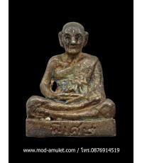 รูปหล่อลอยองค์หลวงปู่ดู่ เนื้อเงิน ปี2532 หลวงปู่บุดดา อธิษฐานจิต (1)